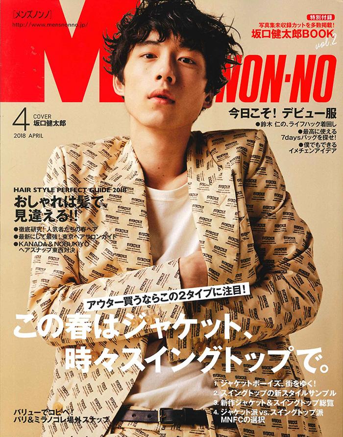 Men's NONNOにMisto Forzaの新シリーズが掲載されました。