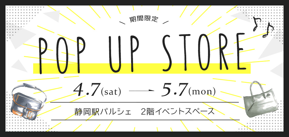 静岡にロワードのPOP UP SHOPが期間限定OPEN!!