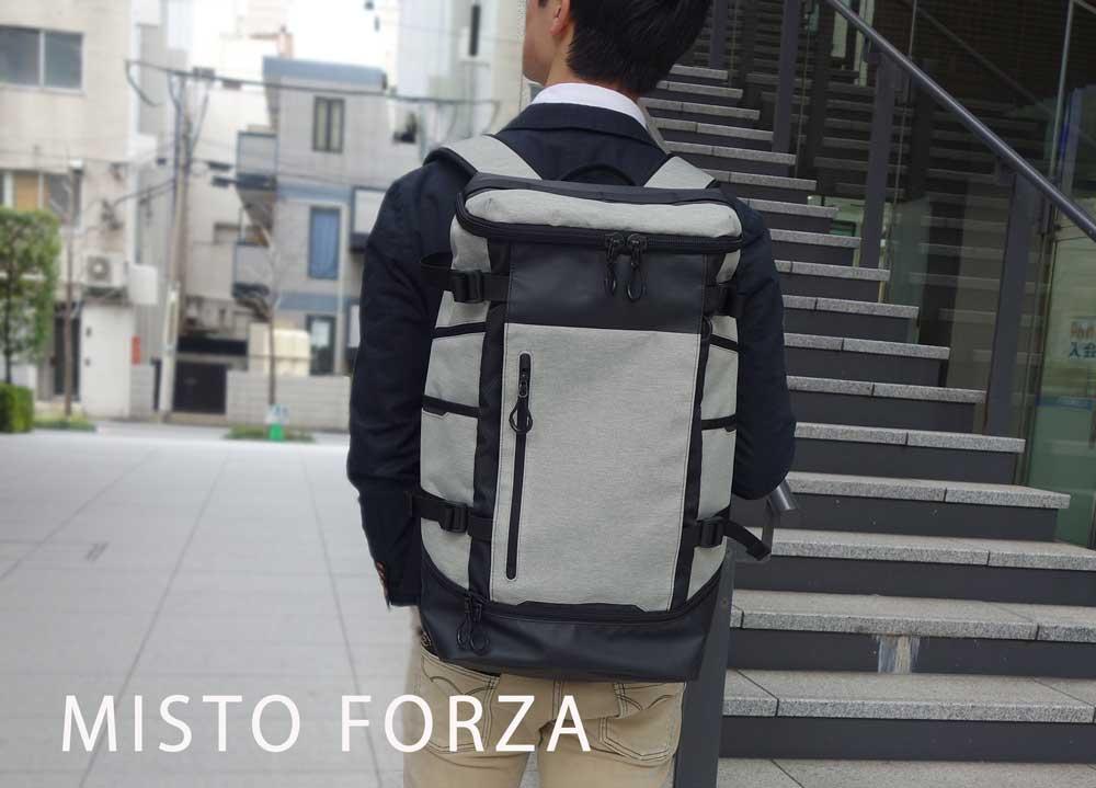 Fine 【ファイン】4月号にMISTO FORZAの商品が掲載されました。
