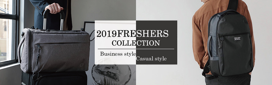 2019年 FRESHERS COLLECTION
