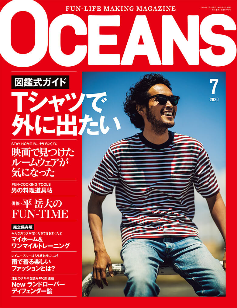 OCEANS 7月号にP.I.D Clocheシリーズ PAY201が掲載されました。
