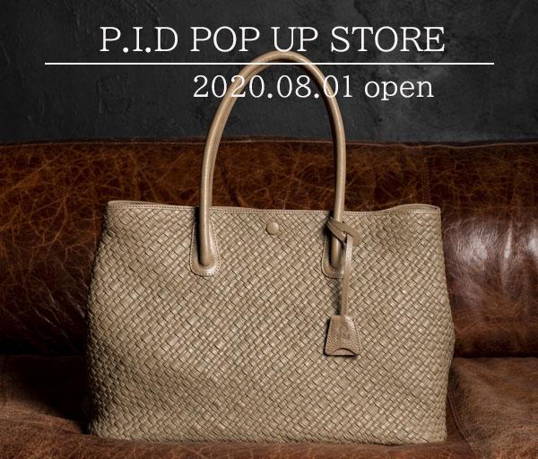 【POP UP STORE】東急プラザ渋谷にて8月1日(土)オープン